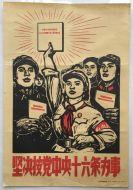 Red Guard Women