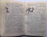 "Manuscript ""Letters to Moonyeen"" Children's story."